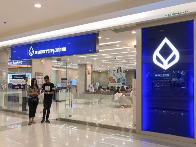 泰国盘银公司今年前九月获净利147亿泰铢
