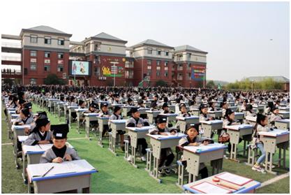 安徽泗县:泗城中心学校举行开笔礼 加强传统礼仪文化教育
