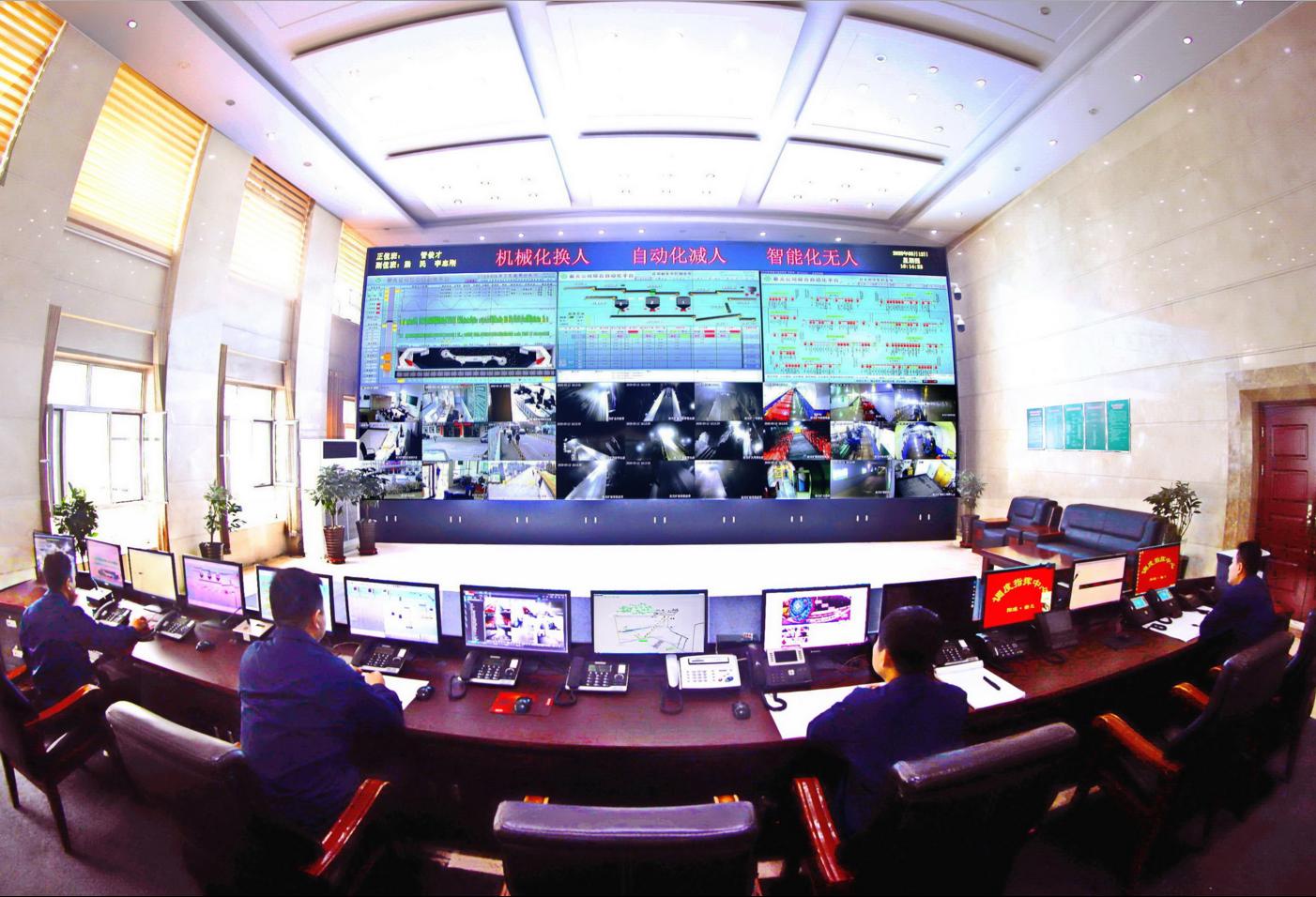 5G为传统采煤业装载智能大脑
