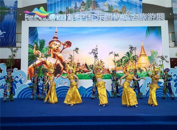 2019中国—东盟博览会旅游展现场