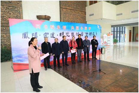 安徽滁州:凤阳定远明光三地书法联展在凤阳展出