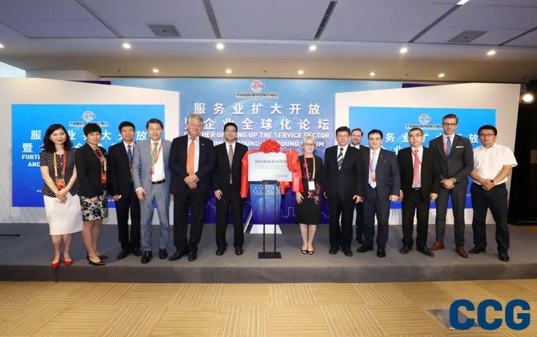 王辉耀:为跨国企业来京投资发展提供更多便利