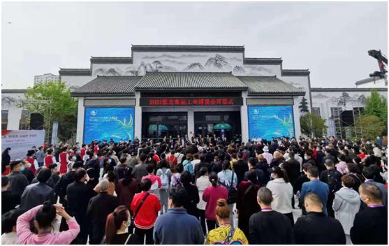 以食为媒   2021淮北食品工业博览会开幕
