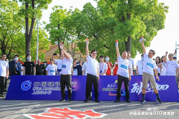 中国品牌加油510健康跑