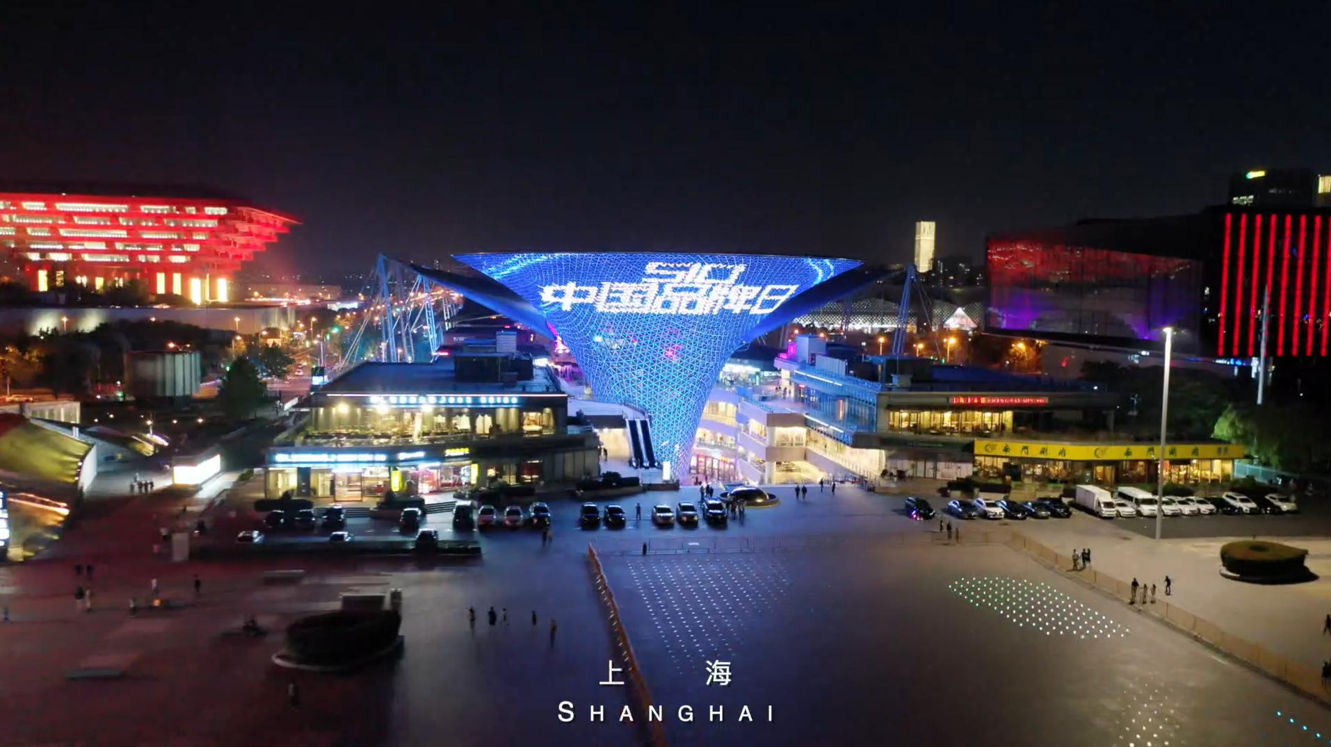 励志100 中国品牌日 14城灯光秀精彩上演