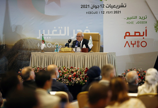阿尔及利亚公布议会选举结果