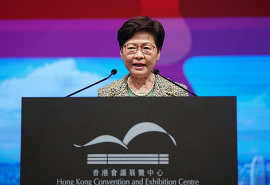 香港举办高峰论坛探索打造中外文化艺术交流中心