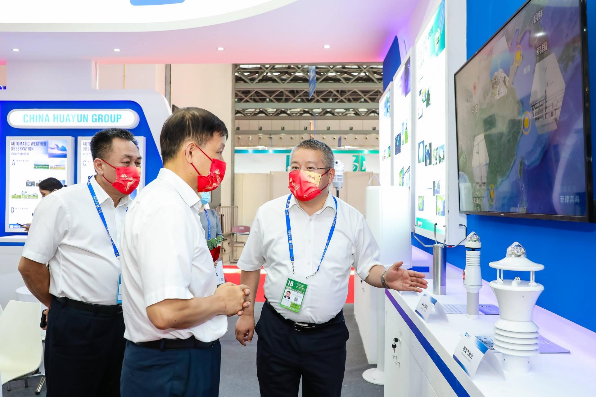 第六届中国气象装备与服务展现场
