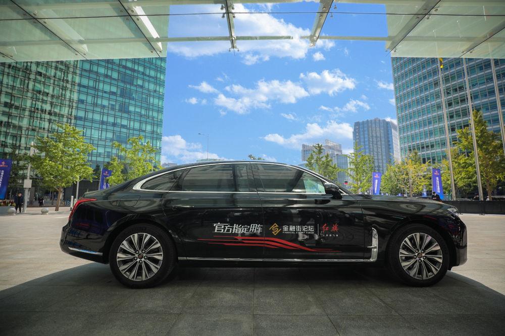 红旗H9成为2021金融街论坛年会官方指定用车
