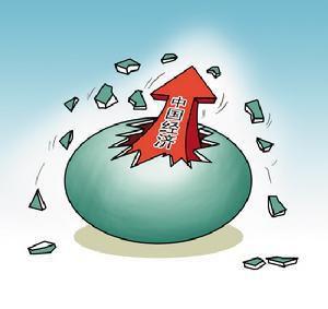 中国经济下行风险_给世界经济增长带来巨大的下行风险.