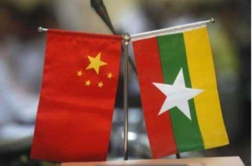China-Myanmar-_Flags_NEO