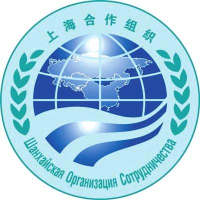 商务部:尽快确立上合组织自由贸易区长远的发展目标