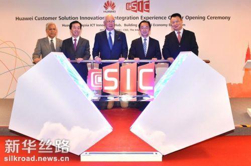 马来西亚寄东西到中国