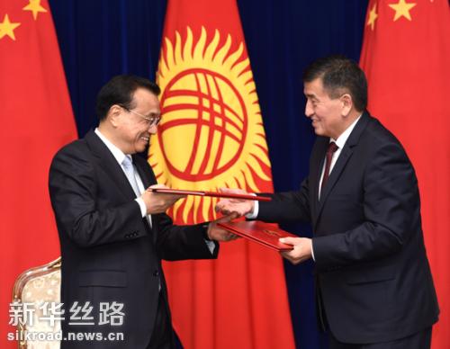图为11月2日,国务院总理李克强同吉尔吉斯斯坦总理热恩别科夫举行会谈。会谈后,两国总理共同签署发表中吉两国政府联合公报,并见证双方多份合作文件的签署。