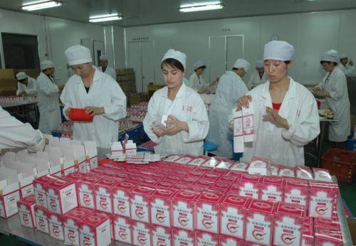 新疆西帕维药(集团)有限公司