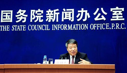 国家发改委主任回应中国经济五大热点 -新华丝路网