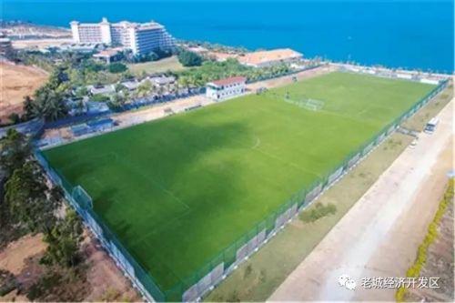 位于澄迈县盈滨半岛的中信北京国安足球俱乐部训练