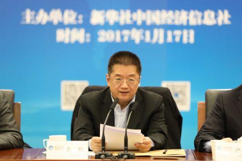 中国经济信息社董事长焦然在研讨会上致辞