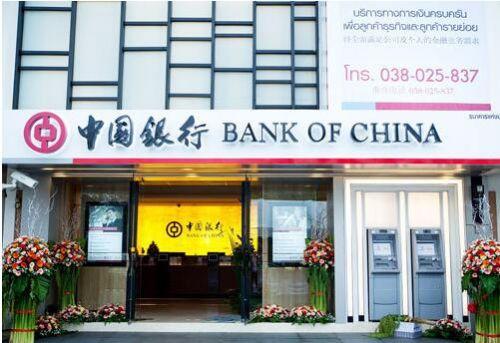 丝路投资    新华社信息曼谷2月15日电(陈家宝)中国银行14日在曼谷宣