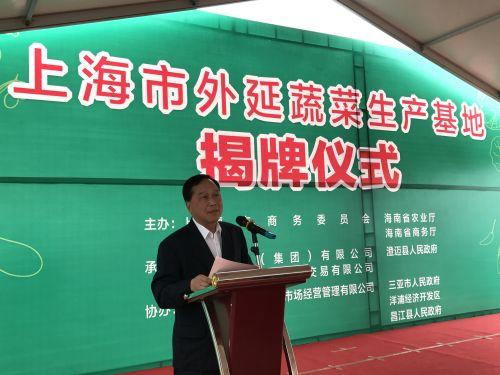 上图为上海市商务委员会副主任吴星宝致辞。曾文君 摄