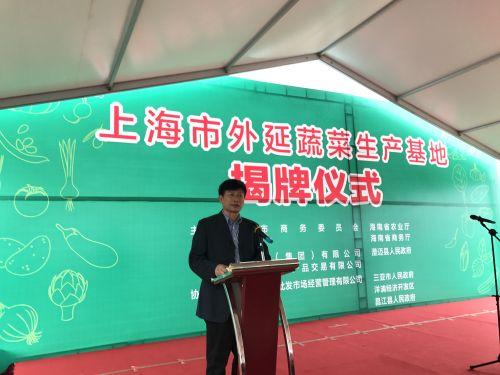 上图为海南省农业厅副厅长朱清敏致辞。曾文君 摄