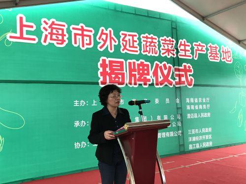 上图为上海蔬菜集团(西郊国际)董事长王永芳致辞。曾文君 摄