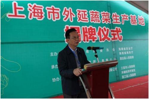 上图为中共澄迈县委副书记、县长吉兆民致辞。曾文君 摄
