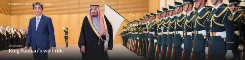 King Salman's wild ride