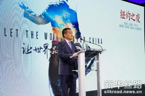 当晚活动现场泸州老窖股份有限公司董事长刘淼发表致辞