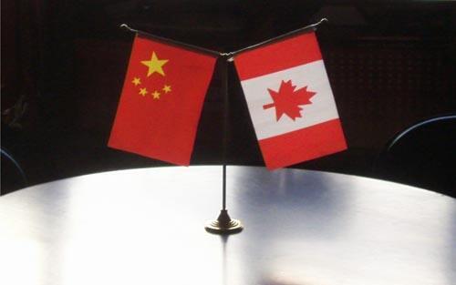 中国加拿大