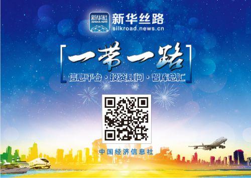 丝路广告头图幻灯2