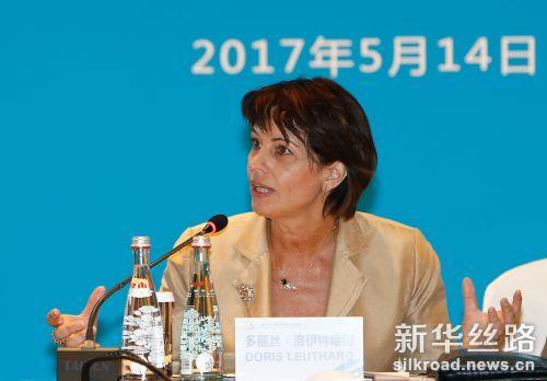 """5月14日,""""一带一路""""国际合作高峰论坛高级别会议在北京国家会议中心举行""""政策沟通""""平行主题会议。这是瑞士联邦主席洛伊特哈德做主旨演讲。"""