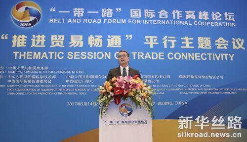 """5月14日,""""一带一路""""国际合作高峰论坛高级别会议在北京国家会议中心举行""""推进贸易畅通""""平行主题会议。这是世界贸易组织总干事阿泽维多在发言。"""