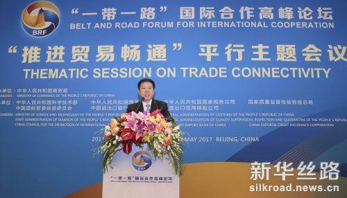 """5月14日,""""一带一路""""国际合作高峰论坛高级别会议在北京国家会议中心举行""""推进贸易畅通""""平行主题会议。这是国家税务总局局长王军在发言。"""