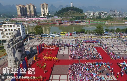 图为2017年广西环江·毛南族分龙节暨第三届世界自然遗产文化旅游节活动现场
