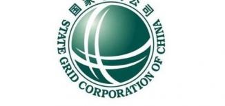 国家电网首个海外大型绿地特许权项目在巴西顺利投运