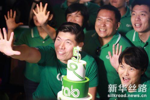 Grab在新加坡举办了成立五周年庆祝活动