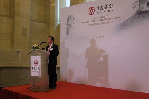 6月29日,中国银行新加坡分行行长邱智坤在中心成立活动中致辞