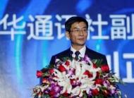 新华社副社长刘正荣:服务民族企业 助力中国品牌