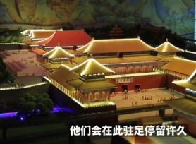 """""""格列佛之门""""微缩世界展  广场舞点缀中国景观"""