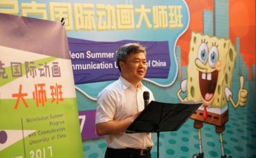 中国传媒大学校长