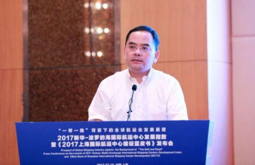 上海振华重工(集团)股份有限公司总裁黄庆丰发言