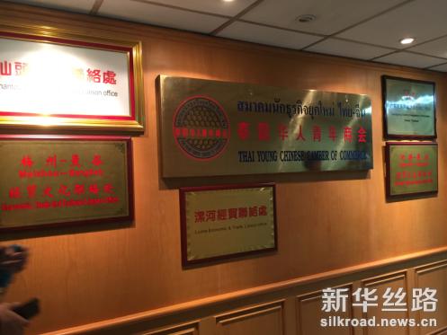 这个地方是泰国华人大本营,从墙上挂着的各种牌匾,可以看出,各种华人组织真不少啊!