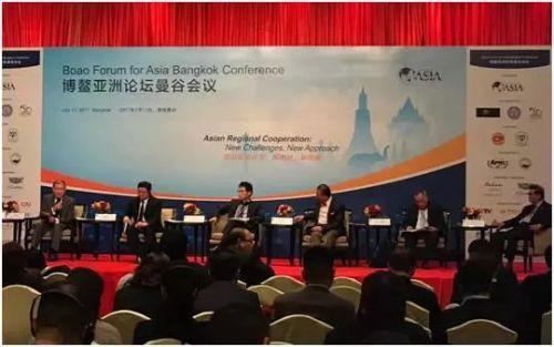 亚洲区域合作1