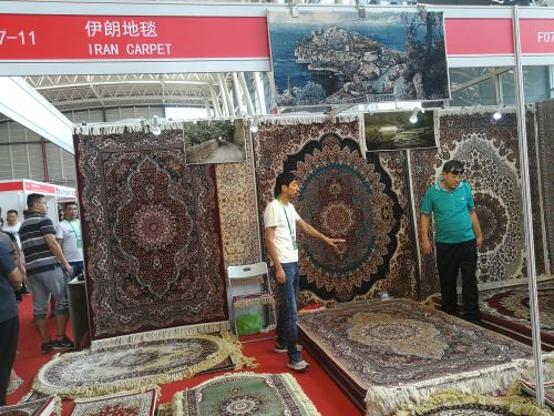 参展商介绍伊朗地毯