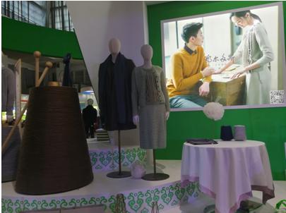 第十八届绿博会鄂尔多斯展厅