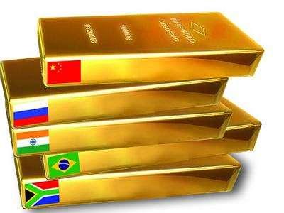 金砖国家4