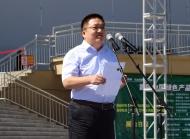 首届中国绿色产业博览会开幕 中经社助力生态文明中国建设