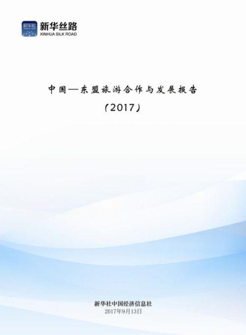 微信图片_20170913163451
