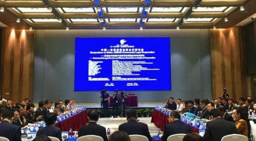 中国—东盟商事法律合作研讨会现场。